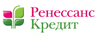 Ренессанс Кредит - Кредит Наличными - Амурск