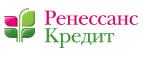 Ренессанс Кредит - Кредит Наличными - Нарьян-Мар